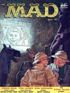 Go to MAD Magazine #32 • USA • 1st Edition - New York