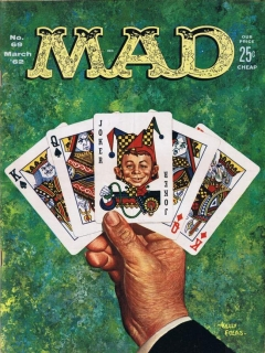 Go to MAD Magazine #69 • USA • 1st Edition - New York
