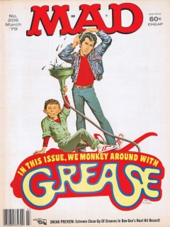Go to MAD Magazine #205 • USA • 1st Edition - New York