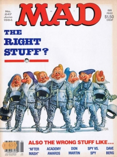 Go to MAD Magazine #247 • USA • 1st Edition - New York