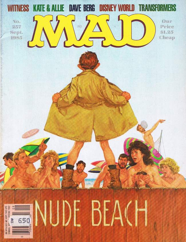MAD Magazine #257 • USA • 1st Edition - New York