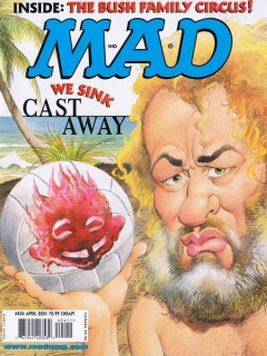 Go to MAD Magazine #404 • USA • 1st Edition - New York