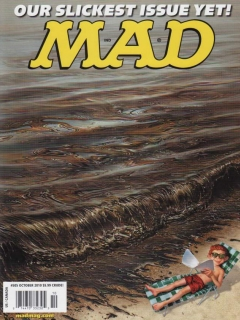 Go to MAD Magazine #505 • USA • 1st Edition - New York