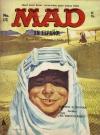Thumbnail of MAD Magazine #15