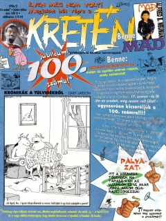 Go to Kretén Magazine #17 • Hungary • 1st Edition - Kreten