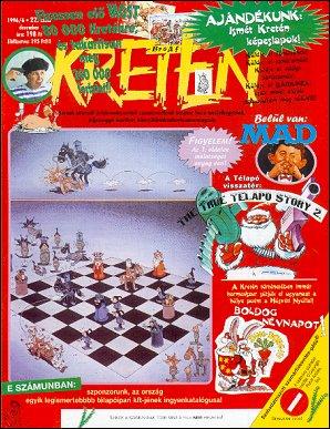 Kretén Magazine #22 • Hungary • 1st Edition - Kreten