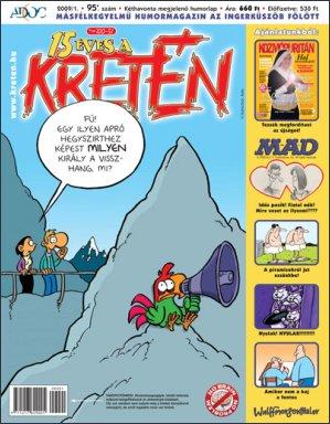 Kretén Magazine #95 • Hungary • 1st Edition - Kreten