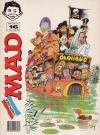 Image of MAD Omnibus #16