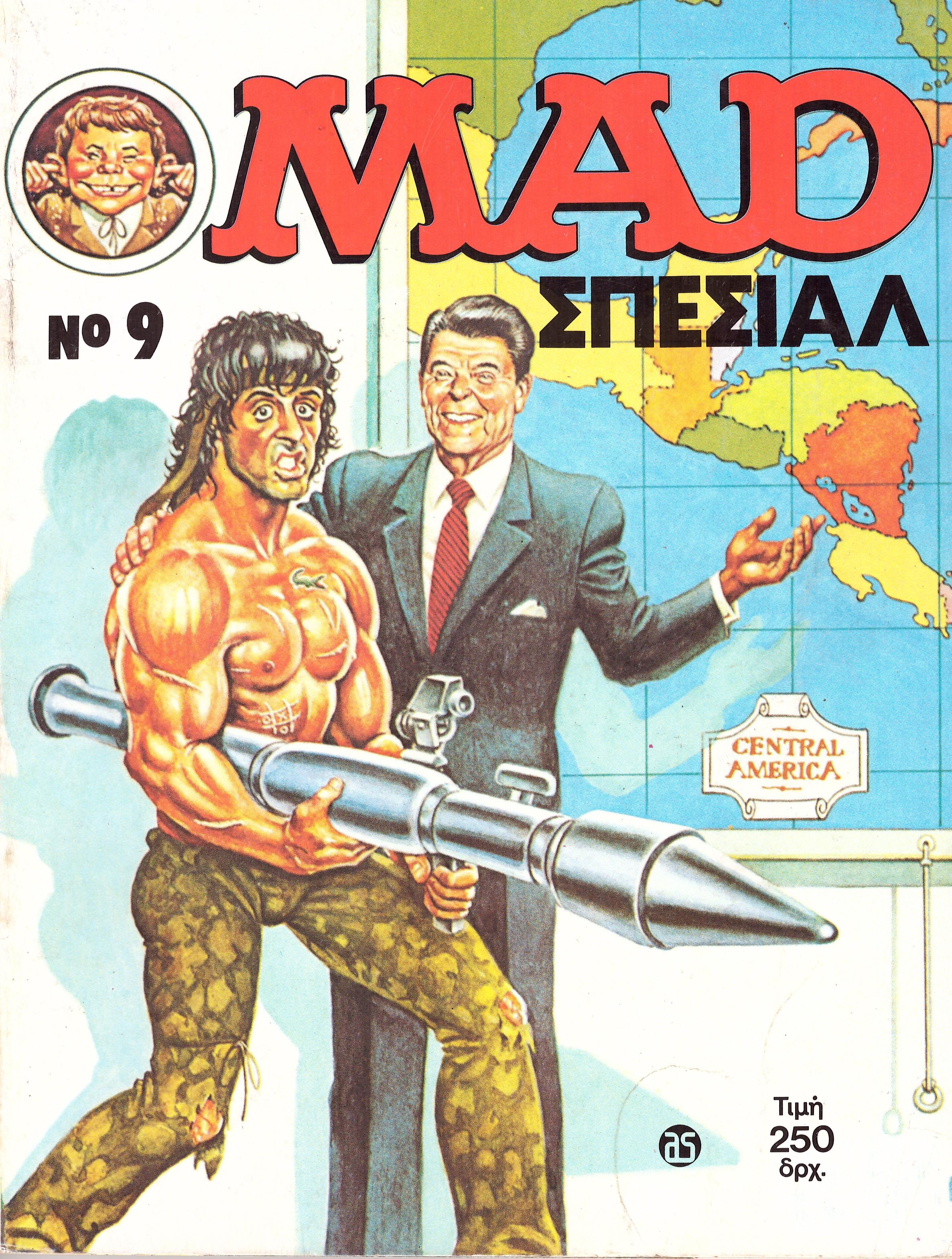 MAD Special #9 • Greece • 1st Edition