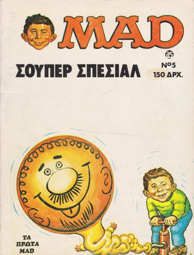 MAD Super Special #5 • Greece • 1st Edition