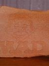 Image of Carved Sandstone Rock Alfred E. Neuman