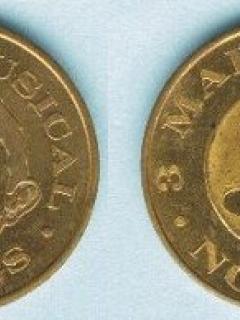 Go to Music Coin Alfred E. Neuman