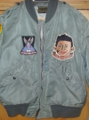 Image of USAF Pilot Jacket