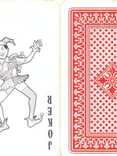 Joker Card Alfred E. Neuman  • USA