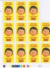 Image of Stamps MAD Magazine (Unpublished)