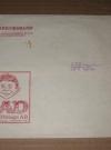 Image of Mailing Envelope 1960's Swedish MAD Magazine