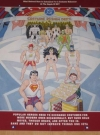 Corporate Christmas Card w/ Al Jaffee Fold-In (USA) Manufactor: DC Comics Publication Date: 1997