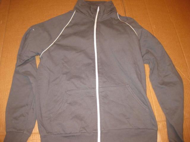 'MAD TV' Show -  Promotional Cloth Zippered Jacket • USA