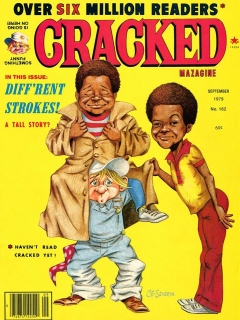 Cracked #162 • USA