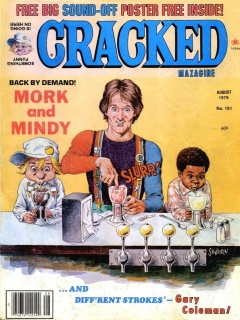 Go to Cracked #161 • USA