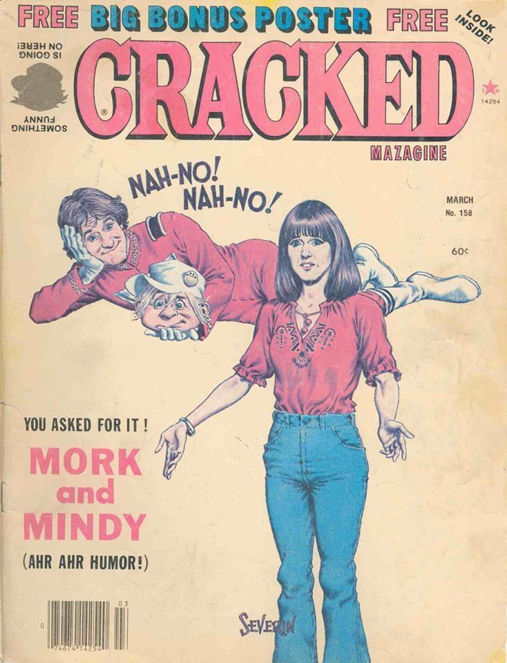 Cracked #158 • USA