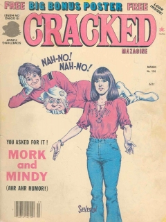 Cracked #158 • USA