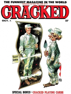 Cracked #16 • USA