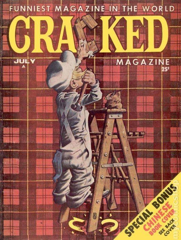 Cracked #25 • USA
