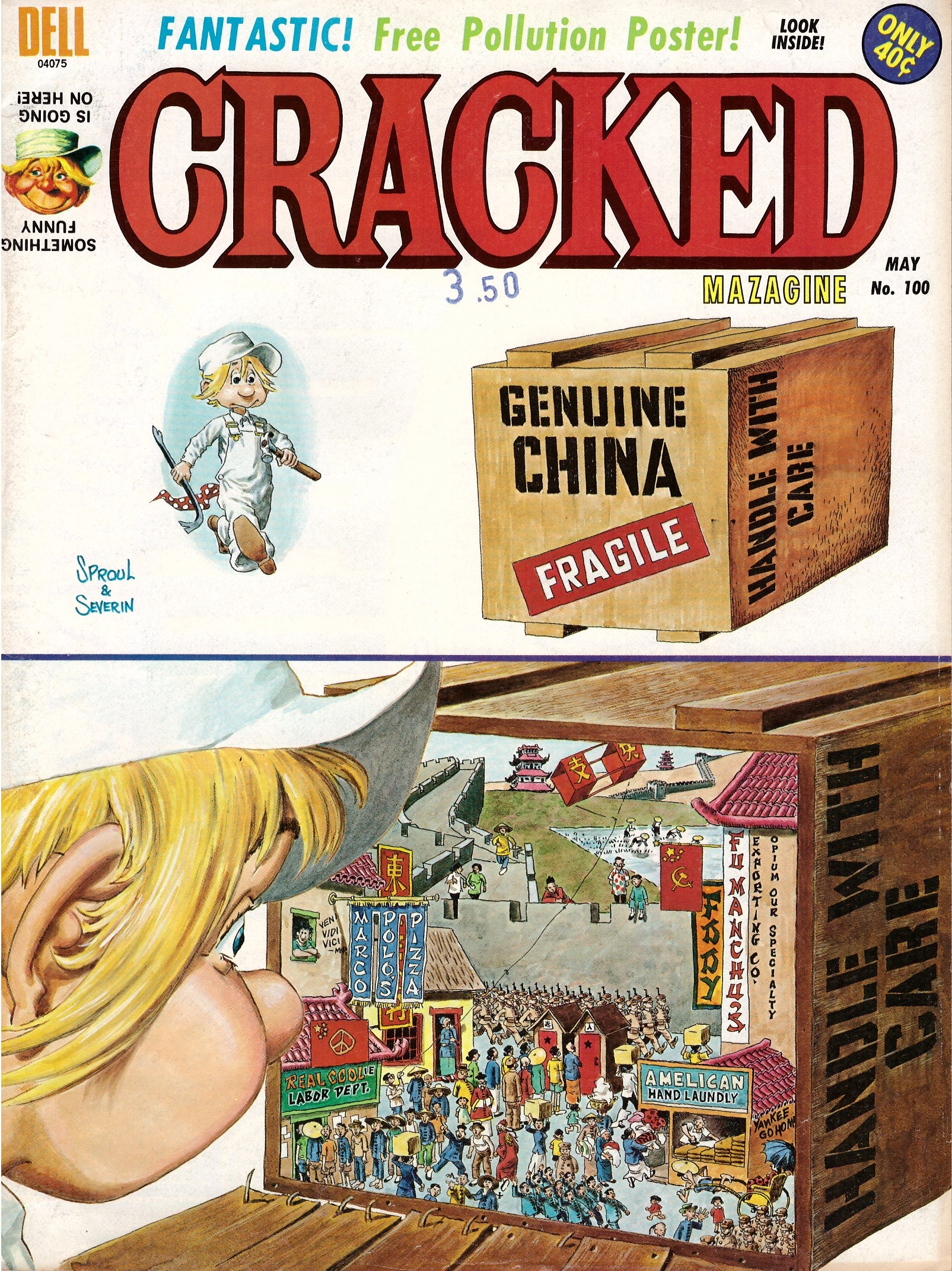 Cracked #100 • USA