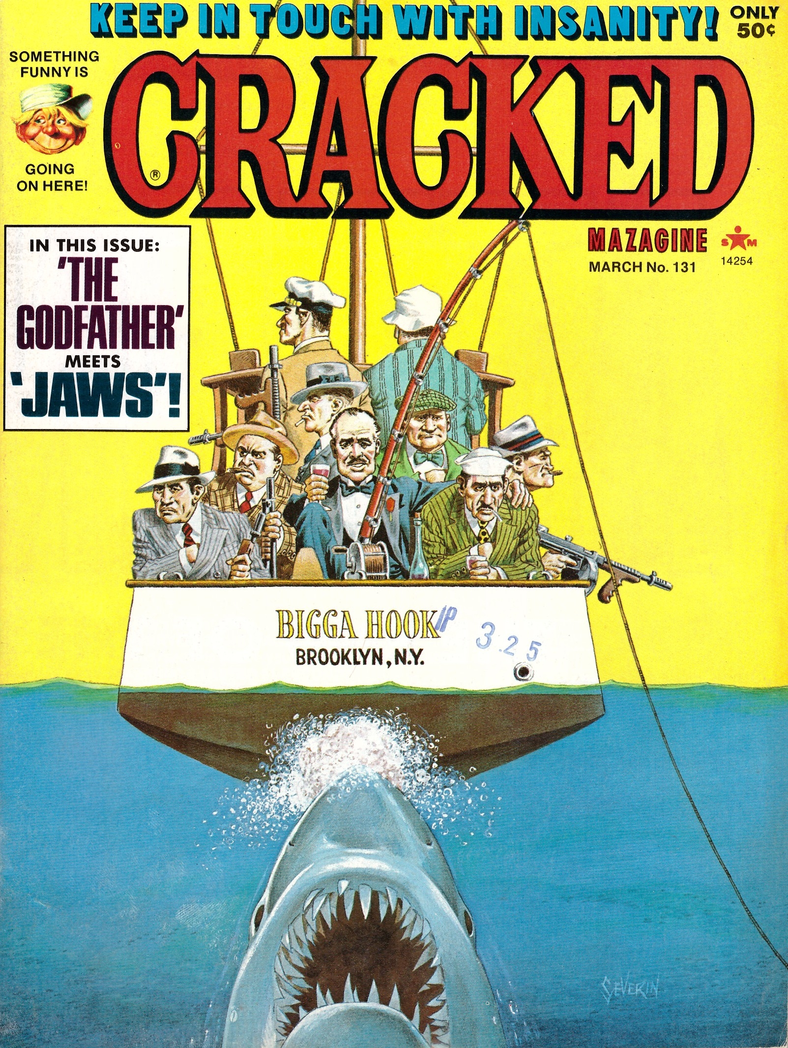 Cracked #131 • USA
