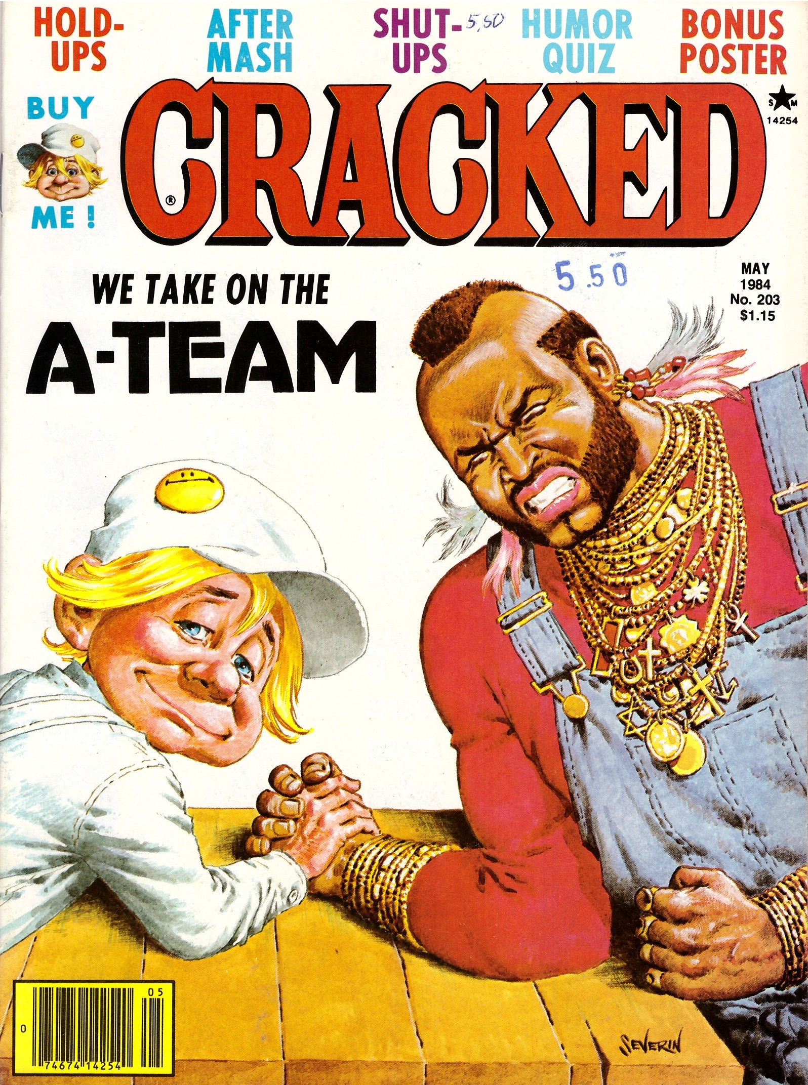 Cracked #203 • USA