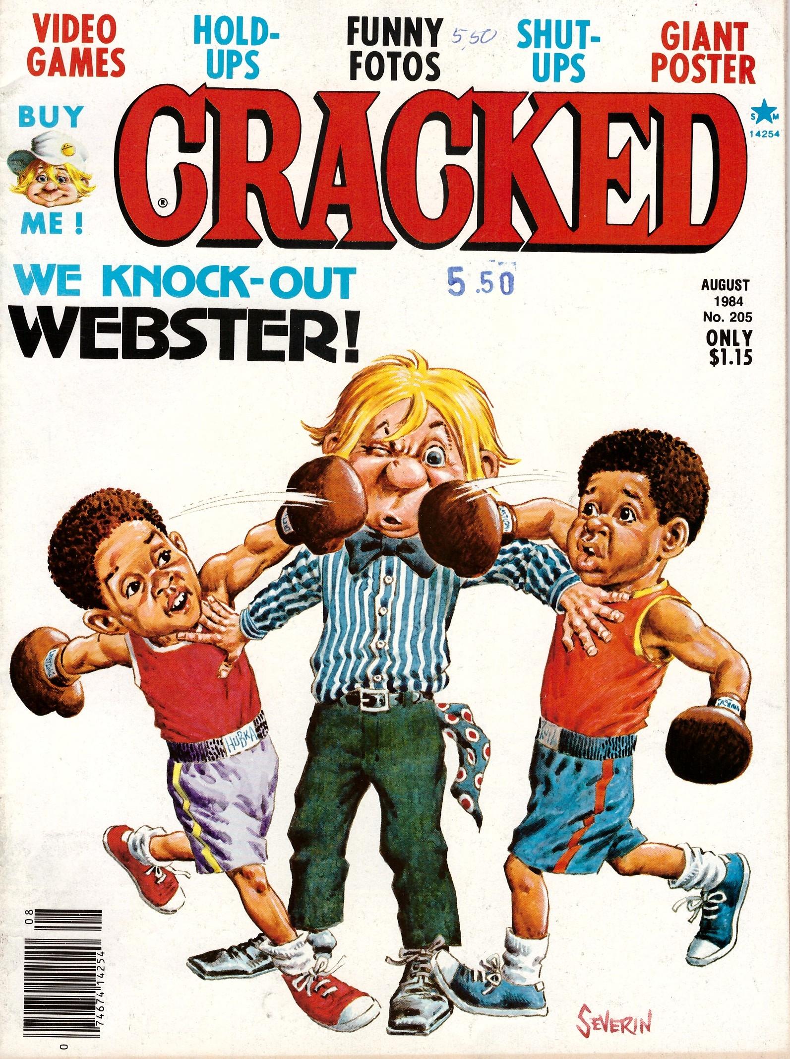 Cracked #205 • USA