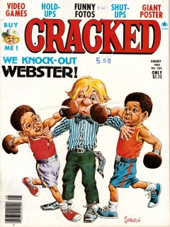 Cracked #205 • USA