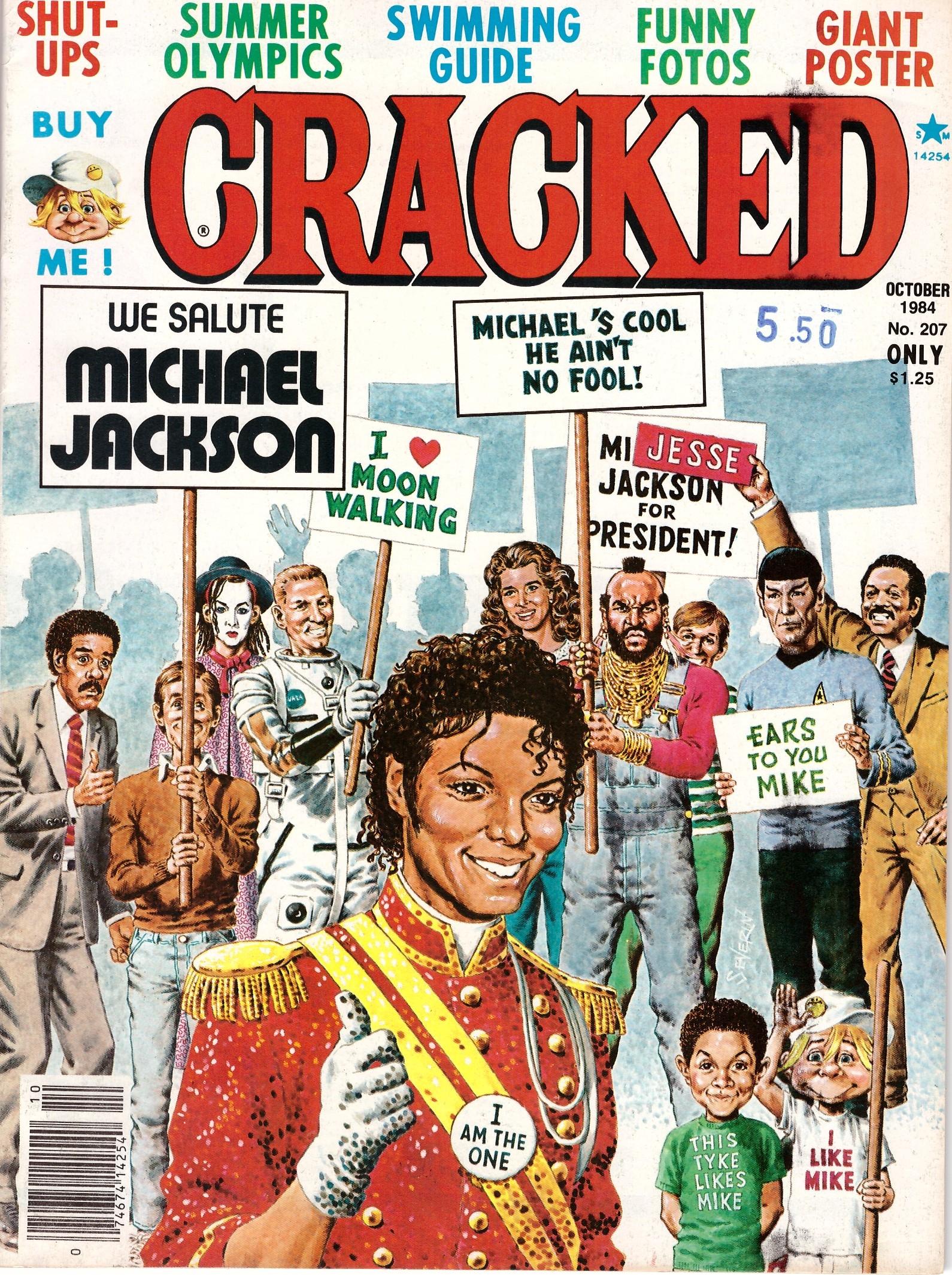 Cracked #207 • USA
