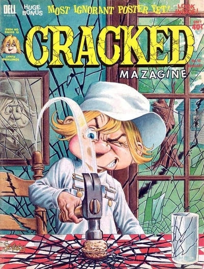 Cracked #98 • USA