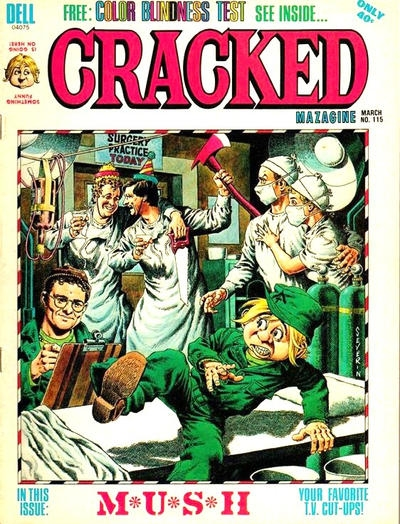 Cracked #115 • USA