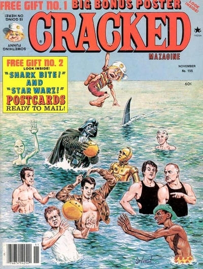 Cracked #155 • USA