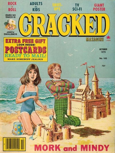 Cracked #163 • USA