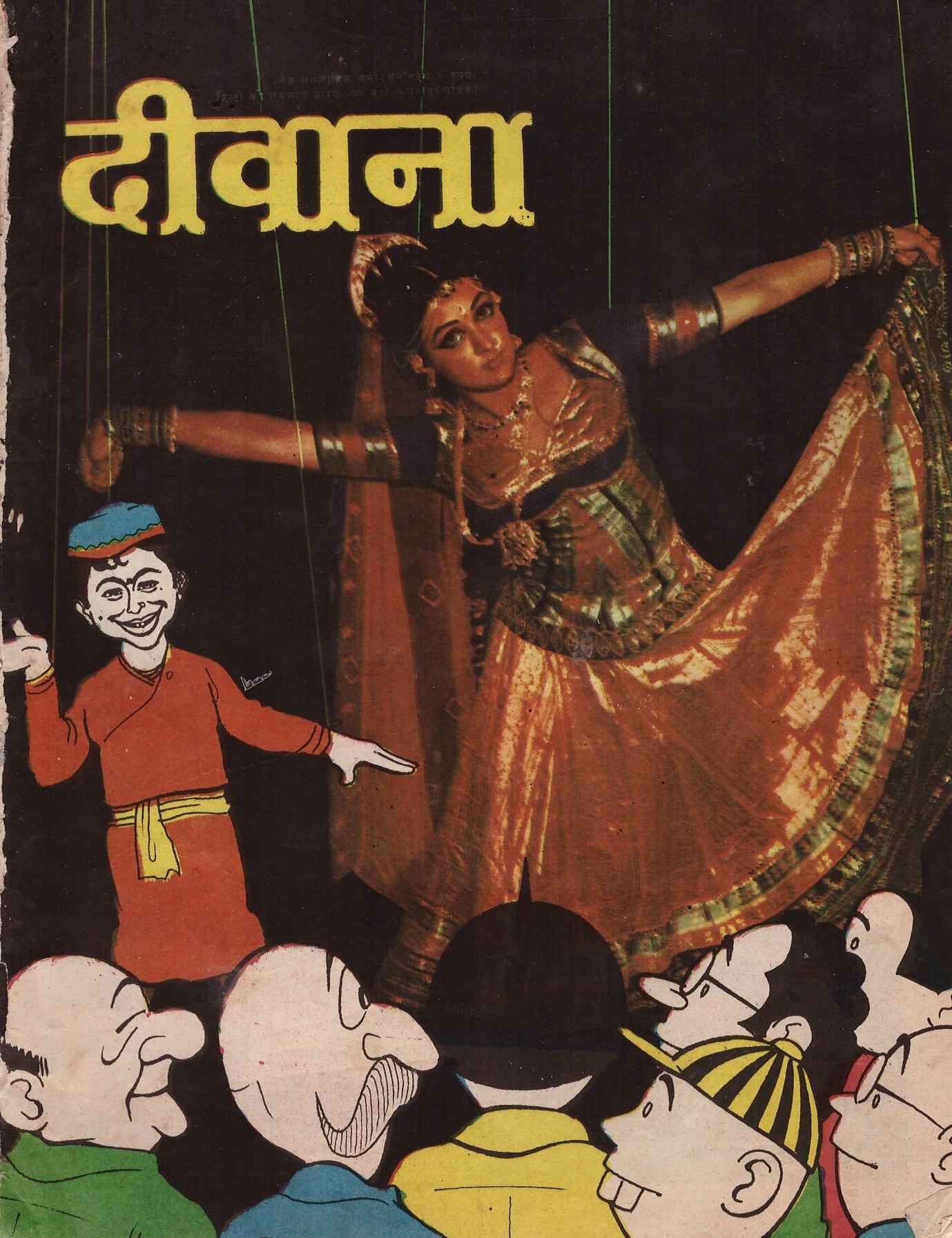 Deewana #188 • India