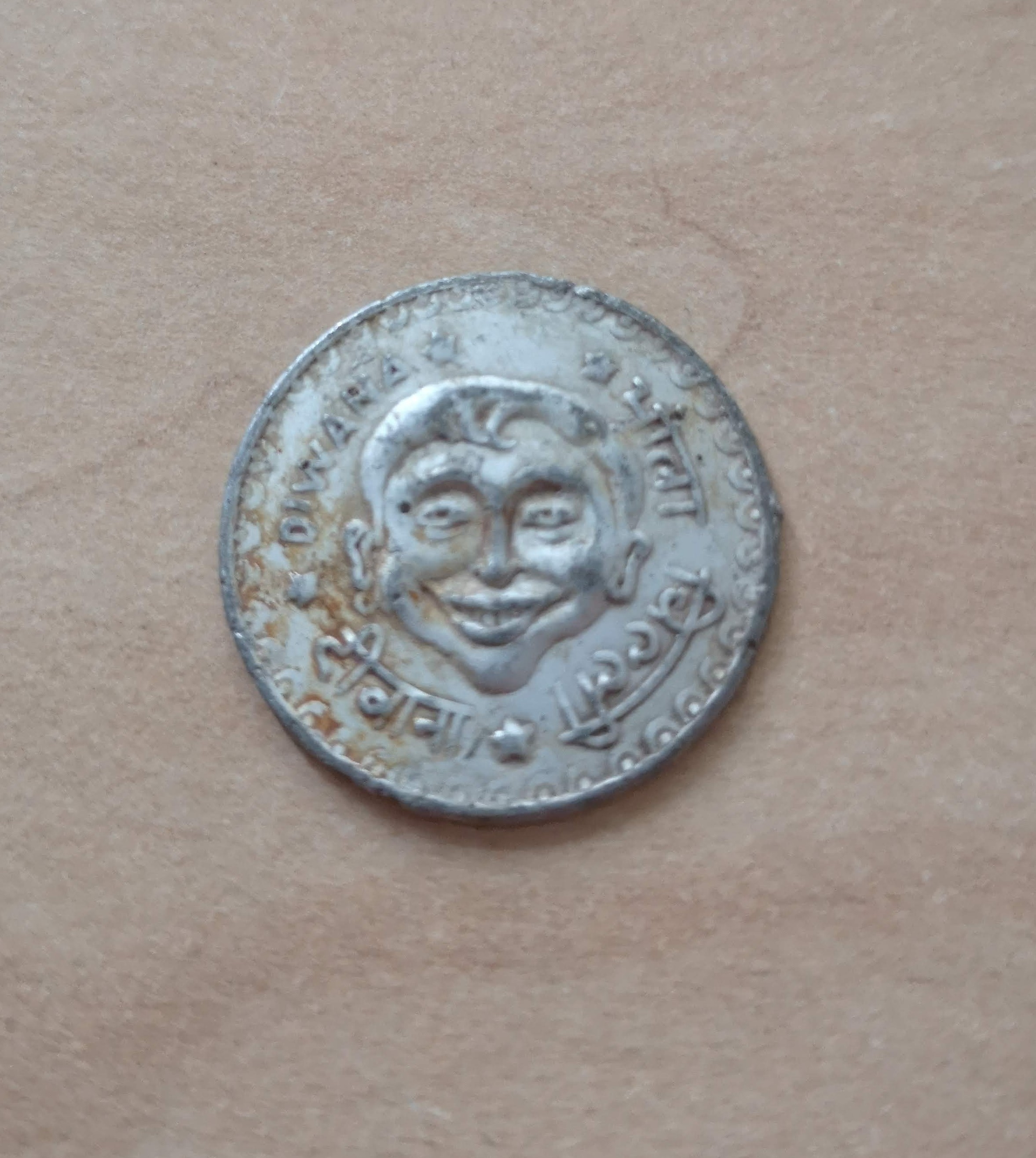 Deewana Old Coin with Alfred E. Neuman Face • India
