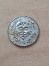 Deewana Old Coin with Alfred E. Neuman Face