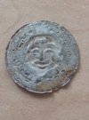 Image of Deewana Old Coin with Alfred E. Neuman Face - Back
