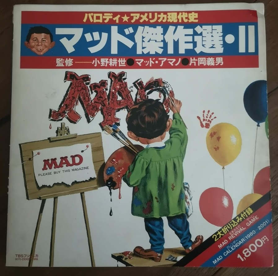 Miscellaneous MAD Books • Japan