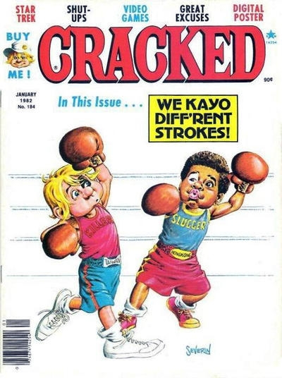 Cracked #184 • USA