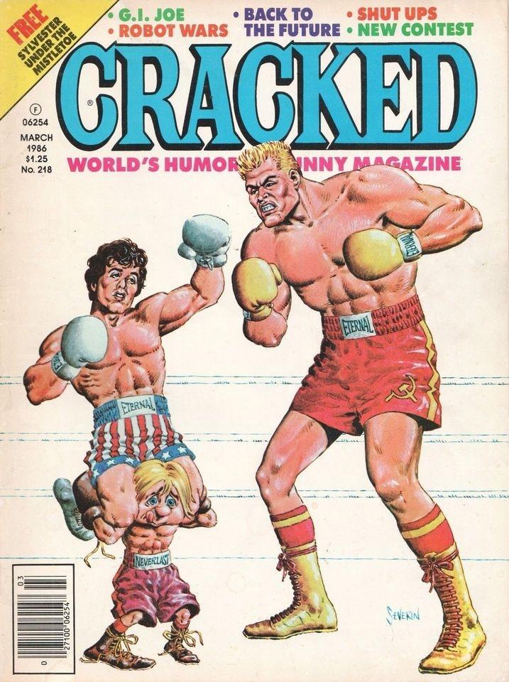 Cracked #218 • USA