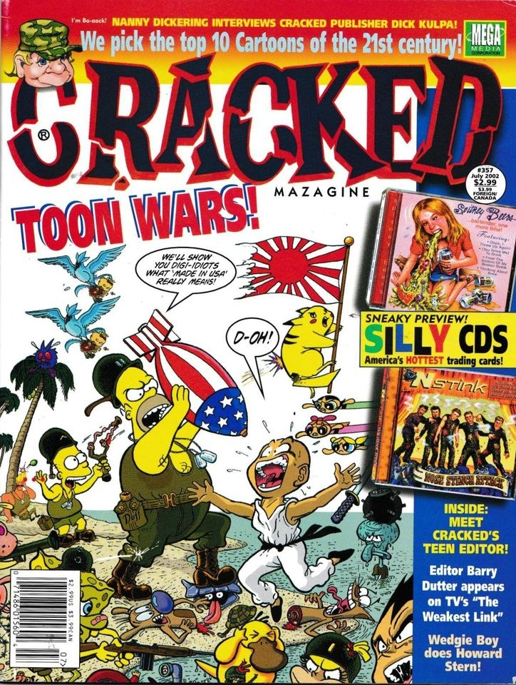 Cracked #357 • USA