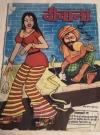 Thumbnail of Deewana