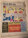 Image of Deewana Comic - Back Cover