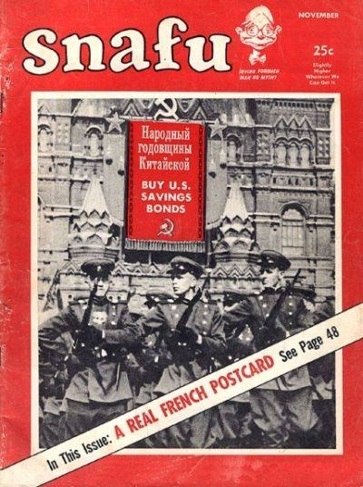 Snafu Magazine #1 • USA