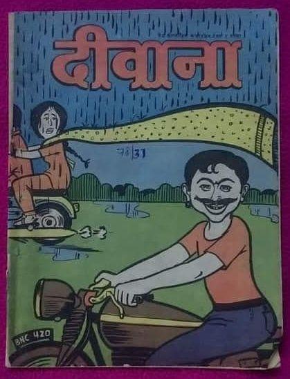 Deewana • India